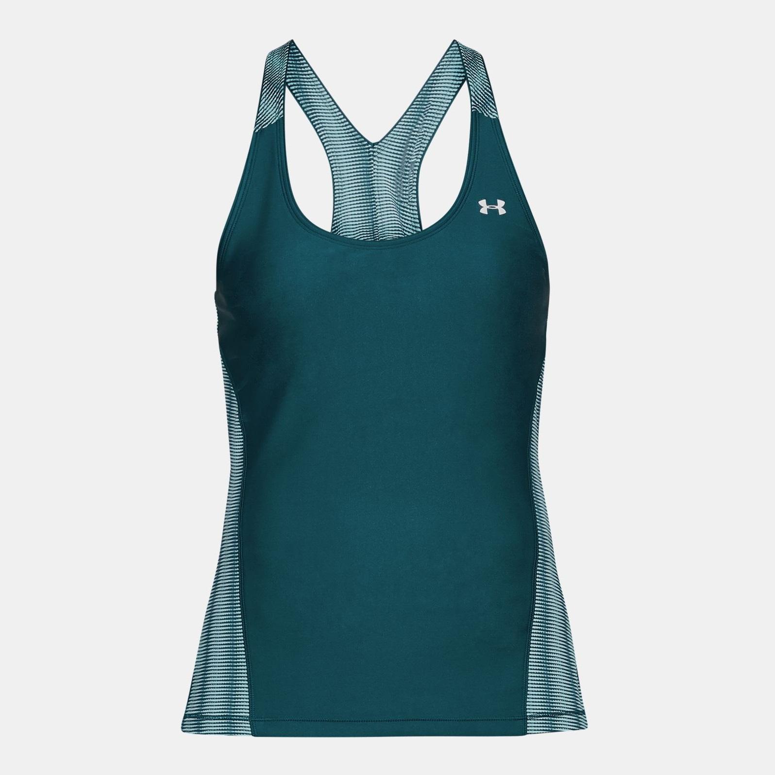Îmbrăcăminte -  under armour HeatGear Tank Top 0521