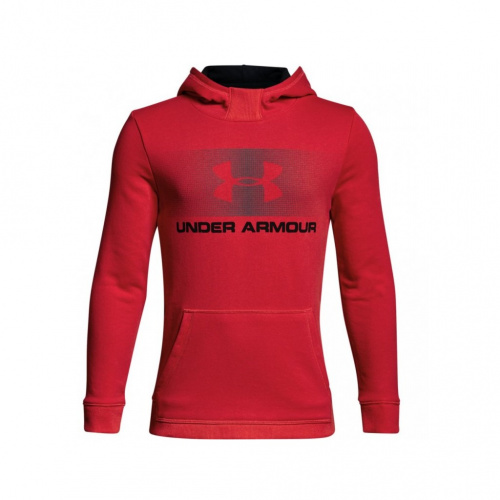 Imbracaminte - Under Armour Boys UA Terrry Hoodie 6161 | Fitness