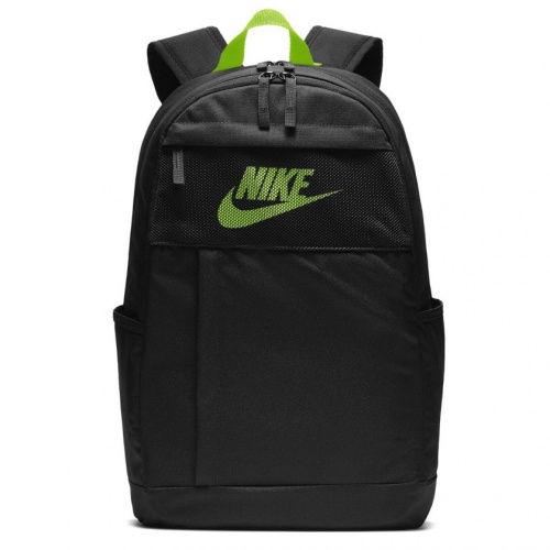 Rucsaci & Genti - Nike Elemental LBR Backpack BA5878 | Fitness
