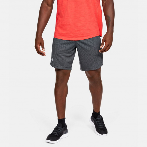 Imbracaminte - Under Armour Knit Performance Training Shorts 1641 | Fitness