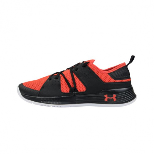 Încălțăminte - Under Armour Showstopper 2.0 0542 | Fitness