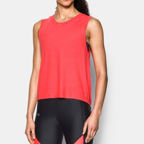 Imbracaminte - Under Armour UA Supreme Muscle Tank 2134 | Fitness