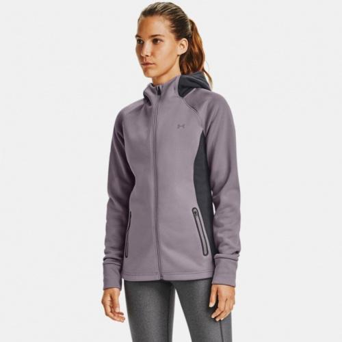 Îmbrăcăminte - Under Armour UA Swacket 4445 | Fitness