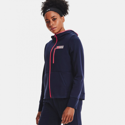 Îmbrăcăminte - Under Armour  Plus Full Zip Hoodie   Fitness
