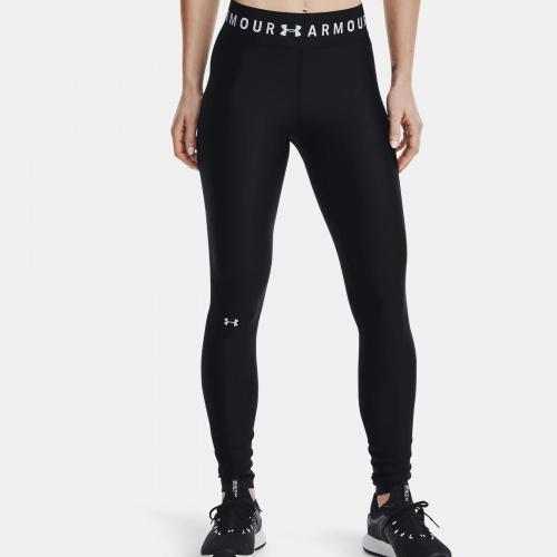 Îmbrăcăminte - Under Armour Armour Branded WB Full-Length Leggings | Fitness