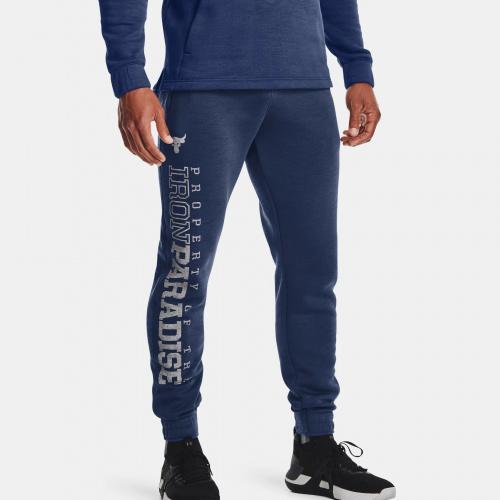 Îmbrăcăminte - Under Armour Project Rock Charged Cotton Fleece Joggers | Fitness