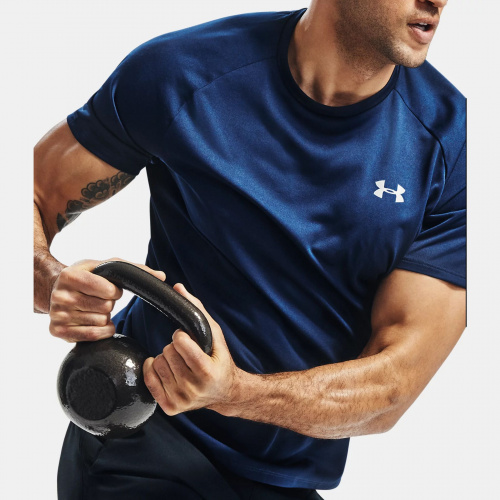 Îmbrăcăminte - Under Armour Tech 2.0 Short Sleeve 6413 | Fitness