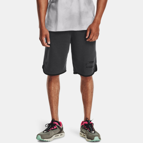Îmbrăcăminte - Under Armour UA Rival Terry Number Shorts | Fitness