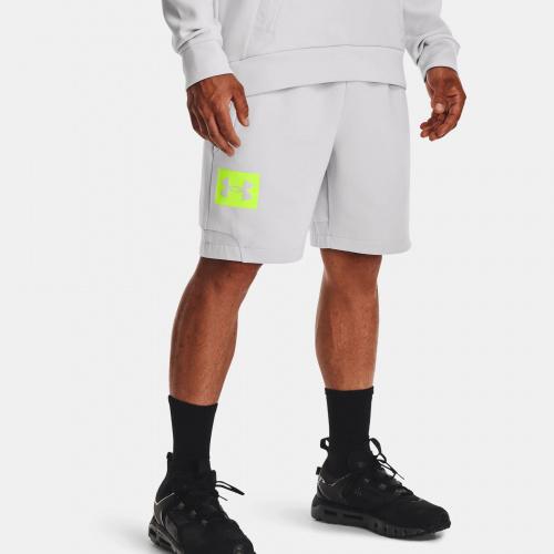 Îmbrăcăminte - Under Armour UA Summit Knit Shorts   Fitness