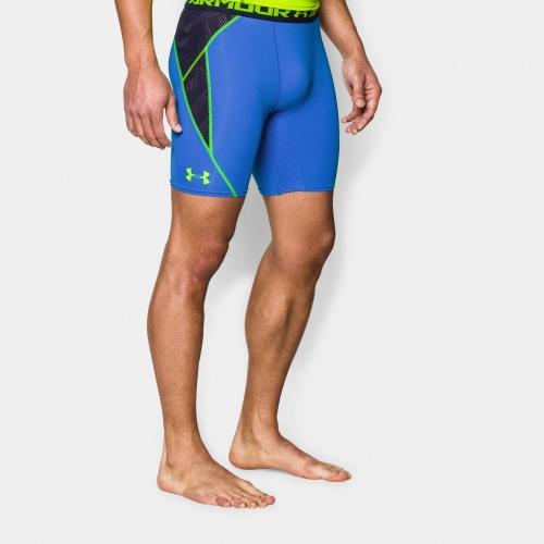 Imbracaminte - Under Armour Armour Vent Compr. Shorts | fitness