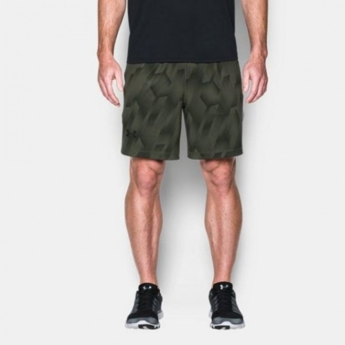 Imbracaminte - Under Armour Raid 8 Novelty Short 7826 | Fitness