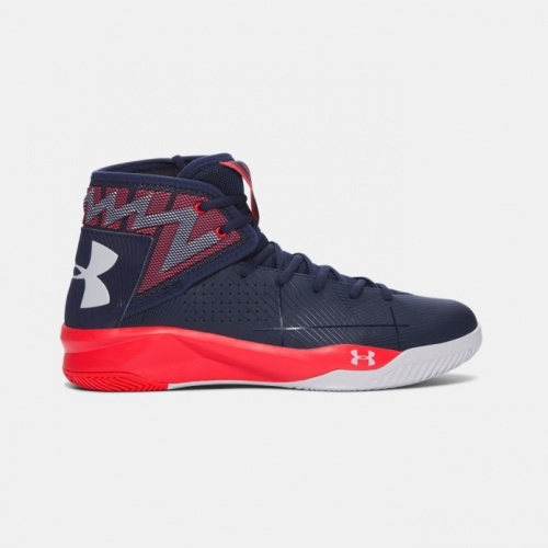 Incaltaminte - Under Armour Rocket 2 | fitness