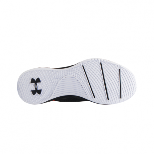 Incaltaminte -  under armour Showstopper 2.0 0542
