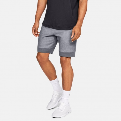 Imbracaminte - Under Armour UA Move Light Shorts 9269 | Fitness
