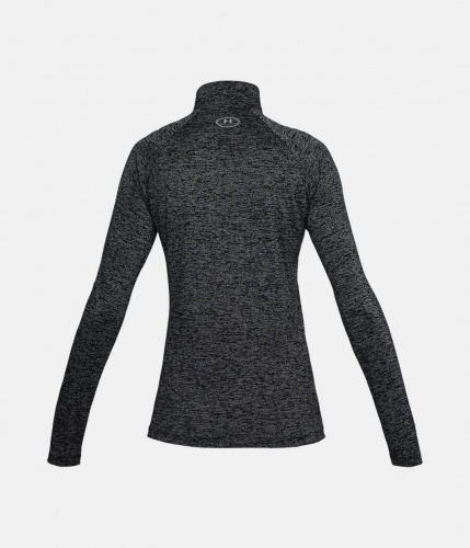 Imbracaminte -  under armour UA Tech Twist Zip