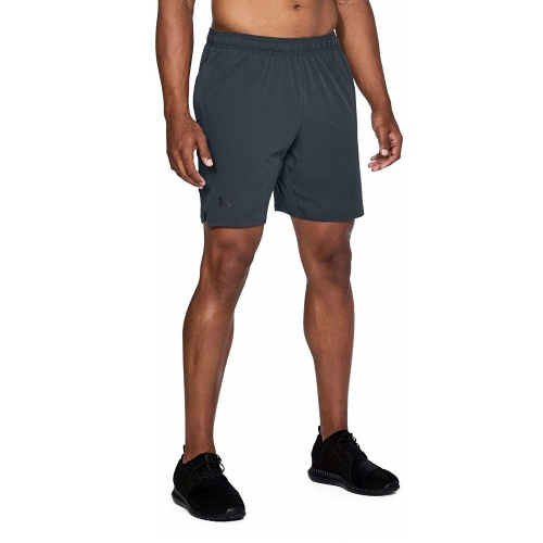 Imbracaminte - Under Armour UA x TRX Cage Shorts 3761 | Fitness